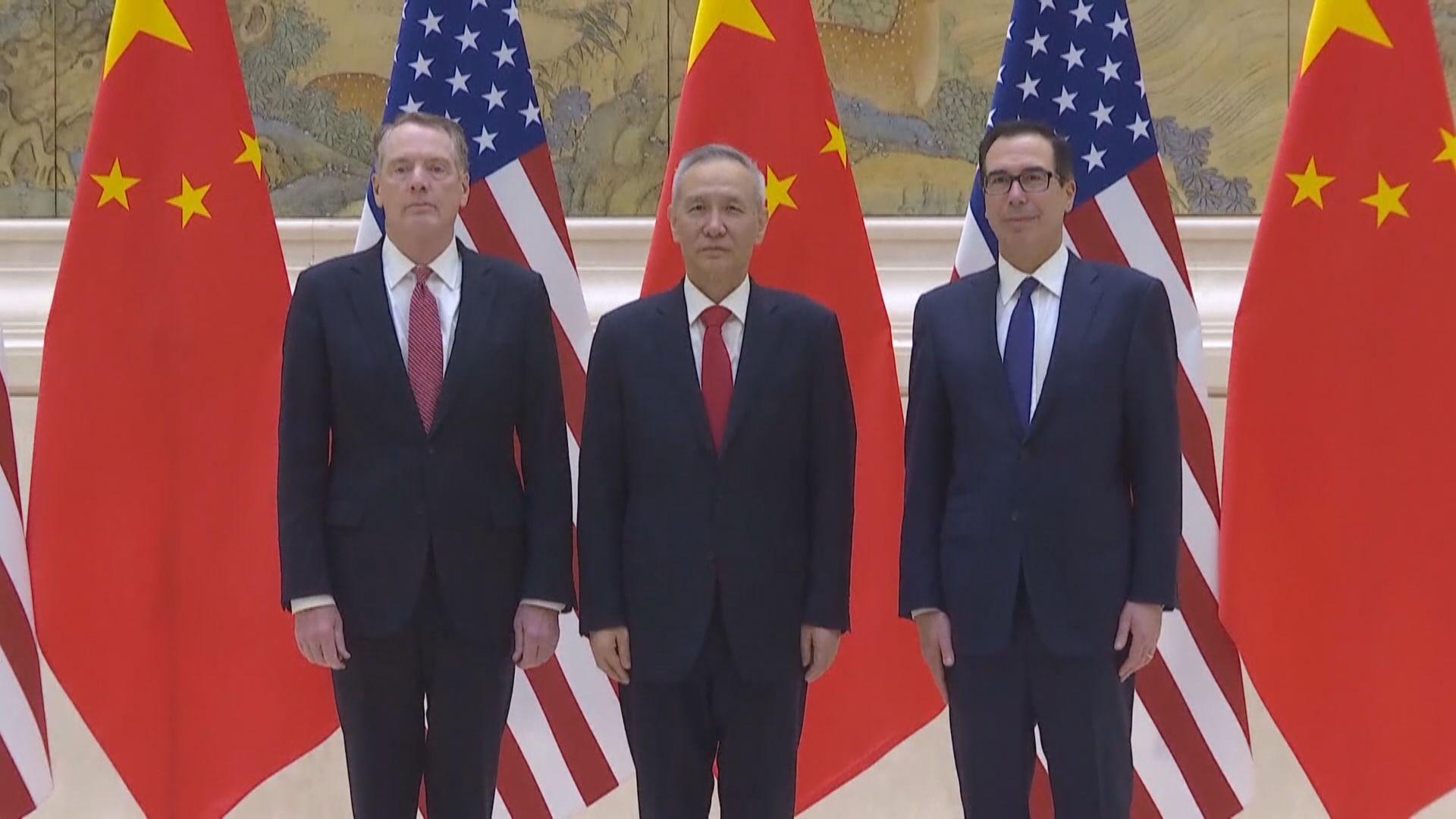 中美高級別貿易磋商踏入第2天