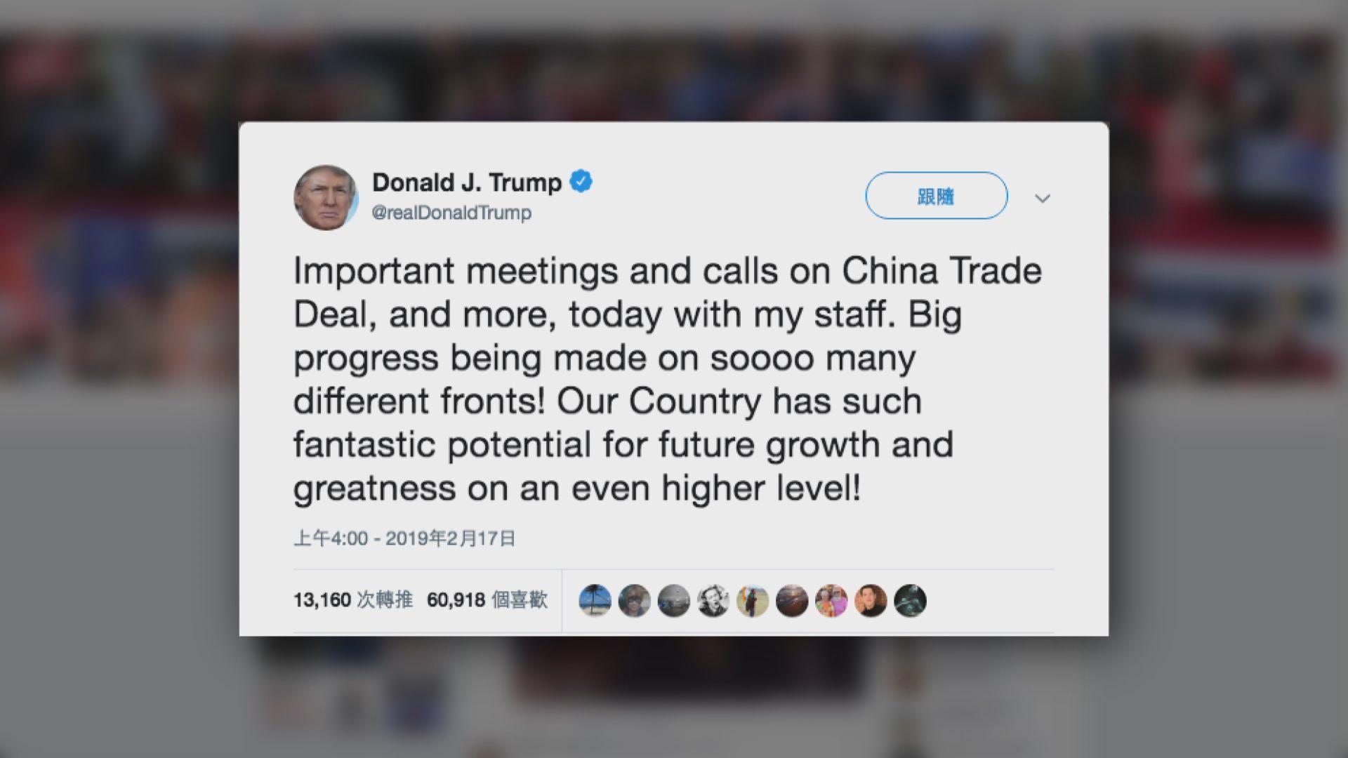 特朗普:中美貿談於不同領域取得重大進展