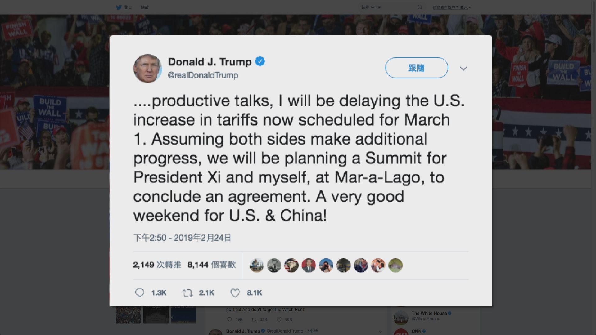 中美經貿磋商結束 特朗普:取得重大進展
