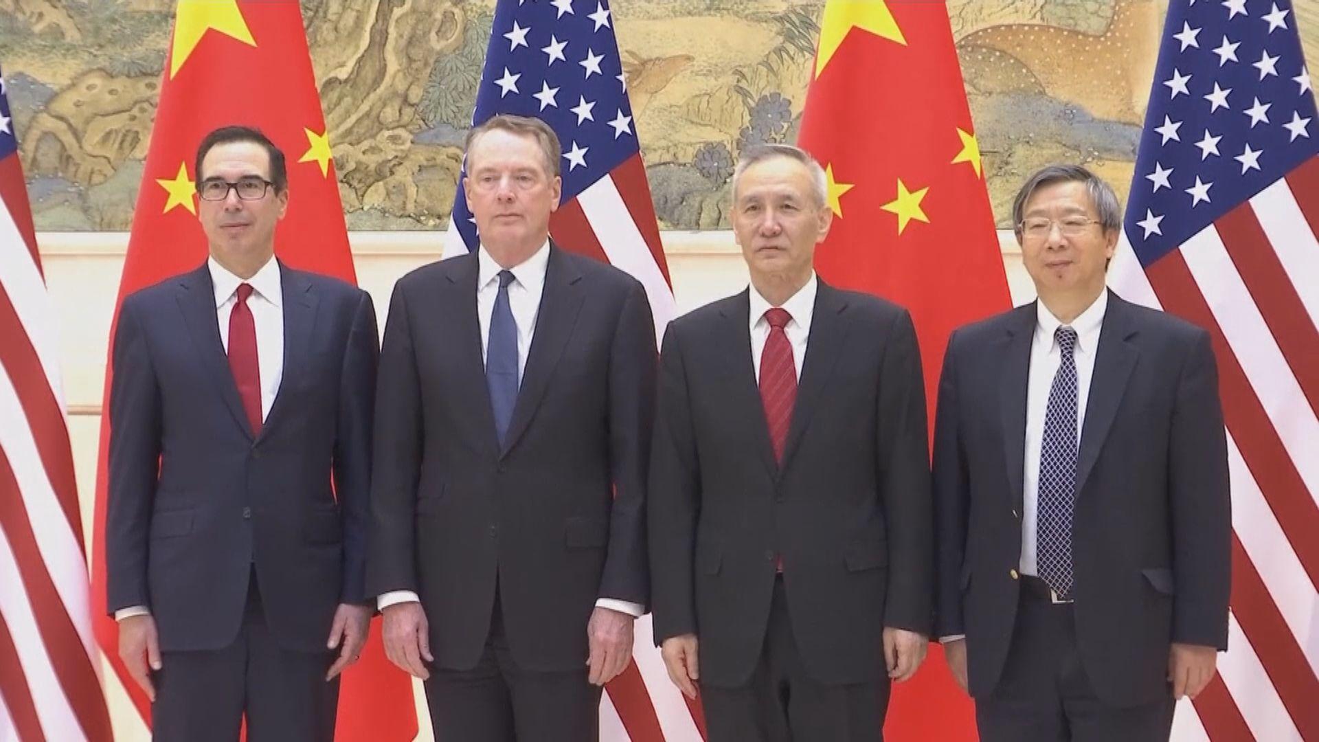外媒:中美下周展開新一輪貿易談判