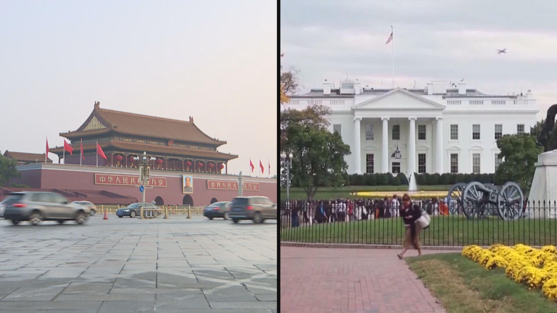 外媒:美國要求停止歧視外國雲端供應商 中國不讓步
