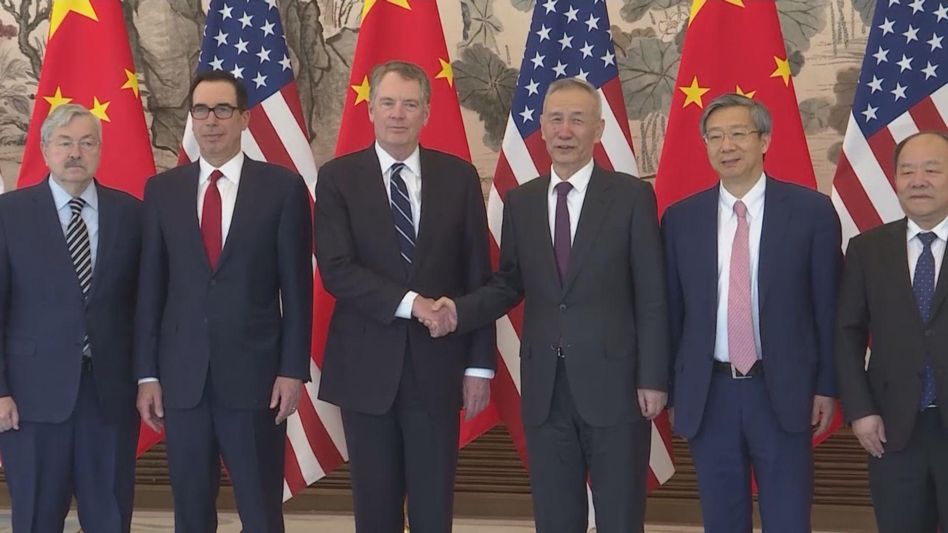 中美經貿磋商結束 新華社指雙方有新進展