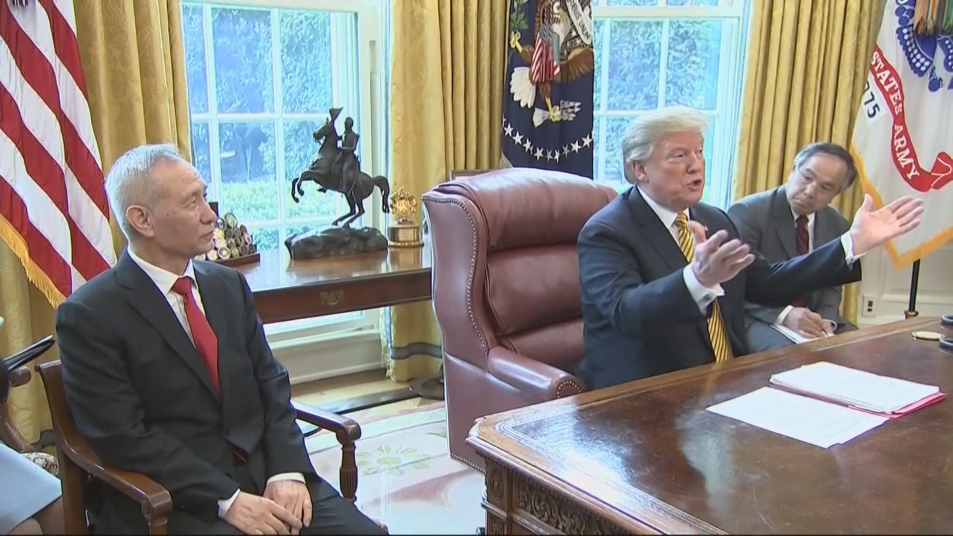 特朗普:中美貿易協議有望在四周內達成