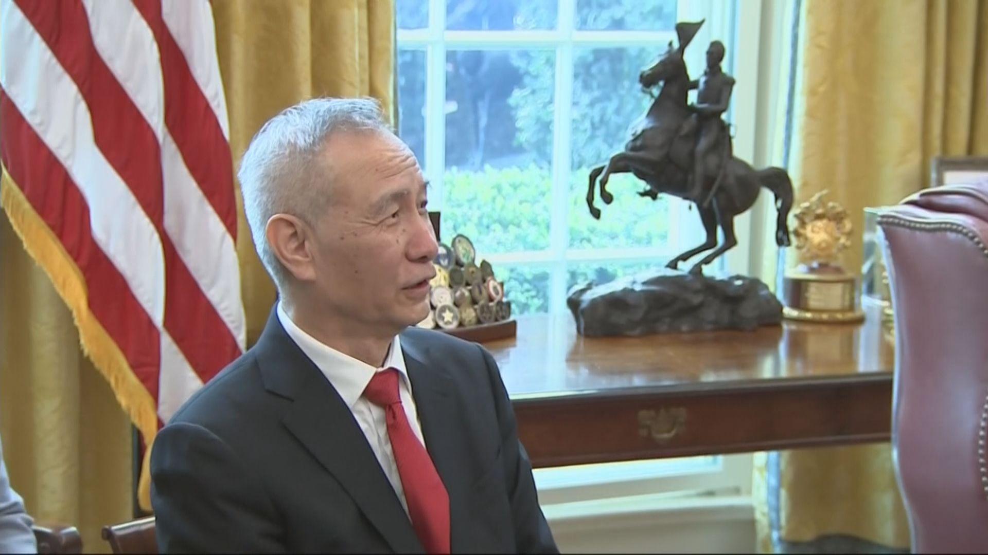 劉鶴:因特朗普介入談判令中美貿易磋商取得極大進展