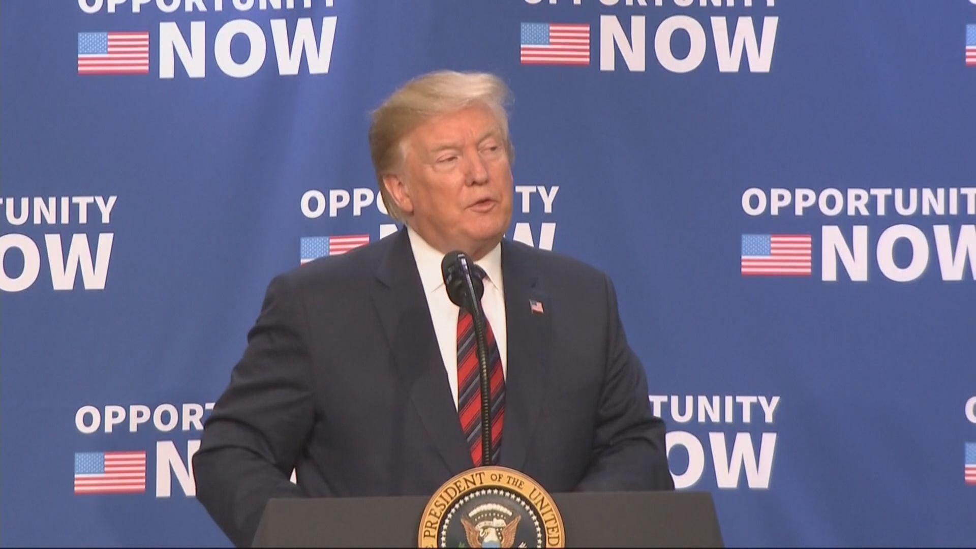 特朗普:感覺中美貿易談判將成功