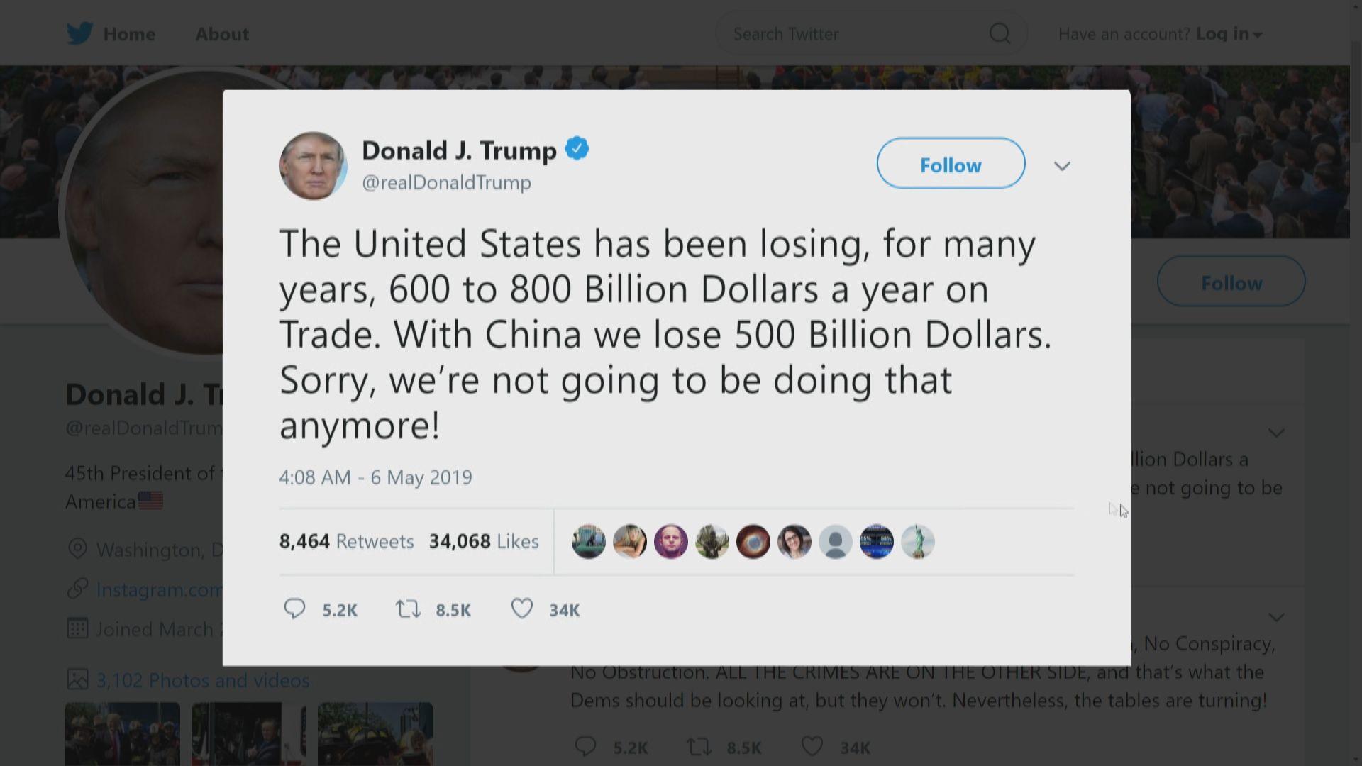 特朗普:美國對華貿易每年損失5千億美元