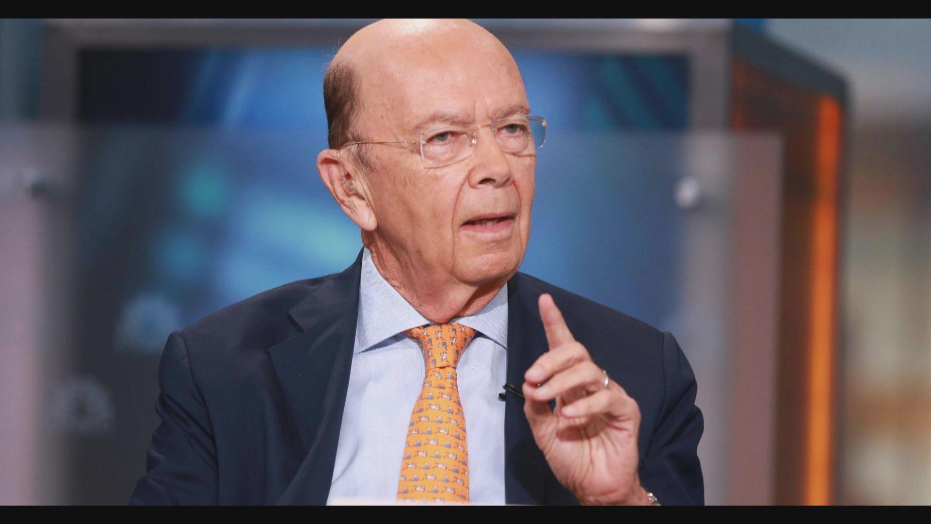 羅斯稱特朗普樂意再徵中國關稅