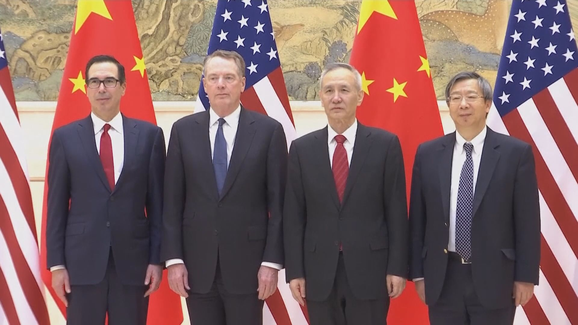 中商務部:中美談判代表就經貿問題交換意見