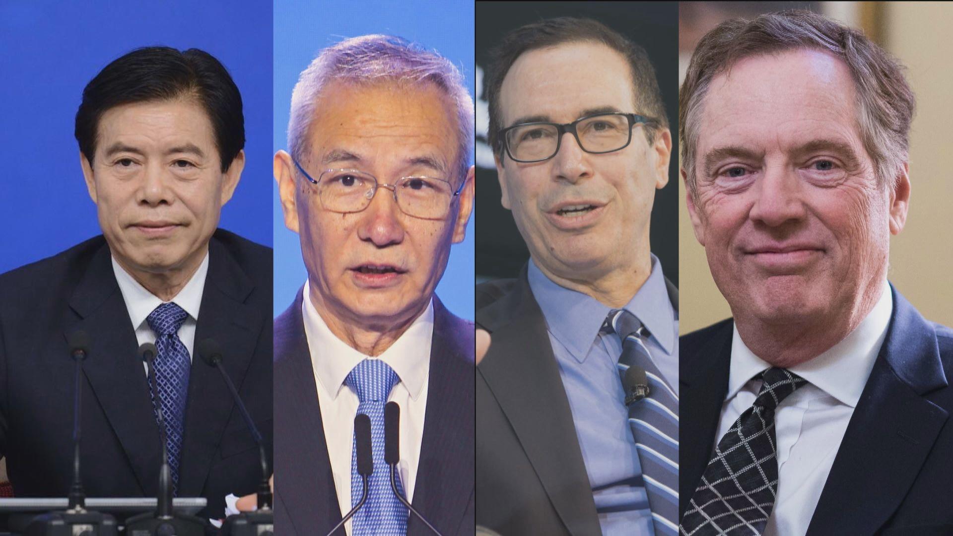 中美重啟貿易談判 兩國高層官員通電話