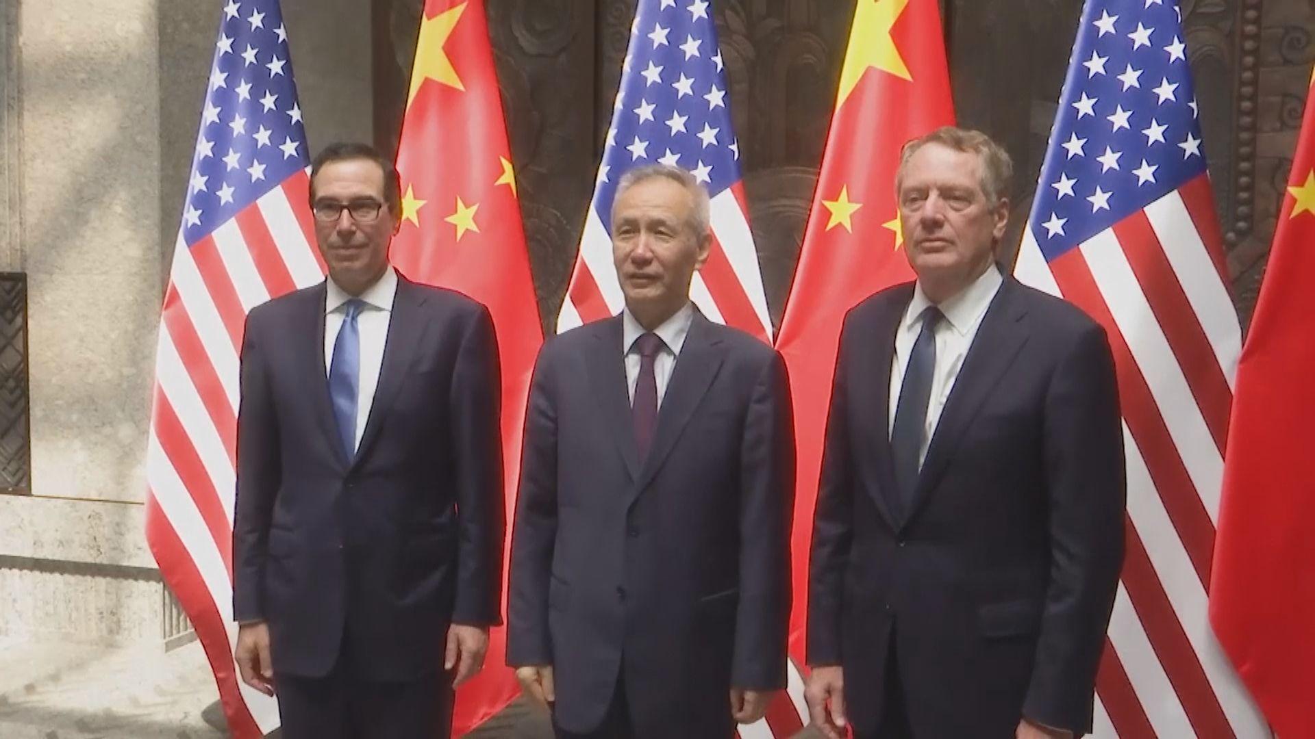 外電:美方拒絕中方提出延遲加徴新關稅要求