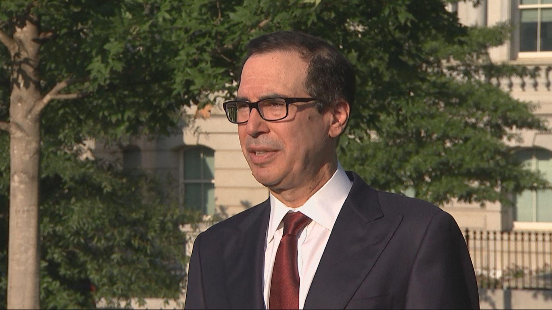 姆努欽:香港問題絕不是中美貿易談判一部分