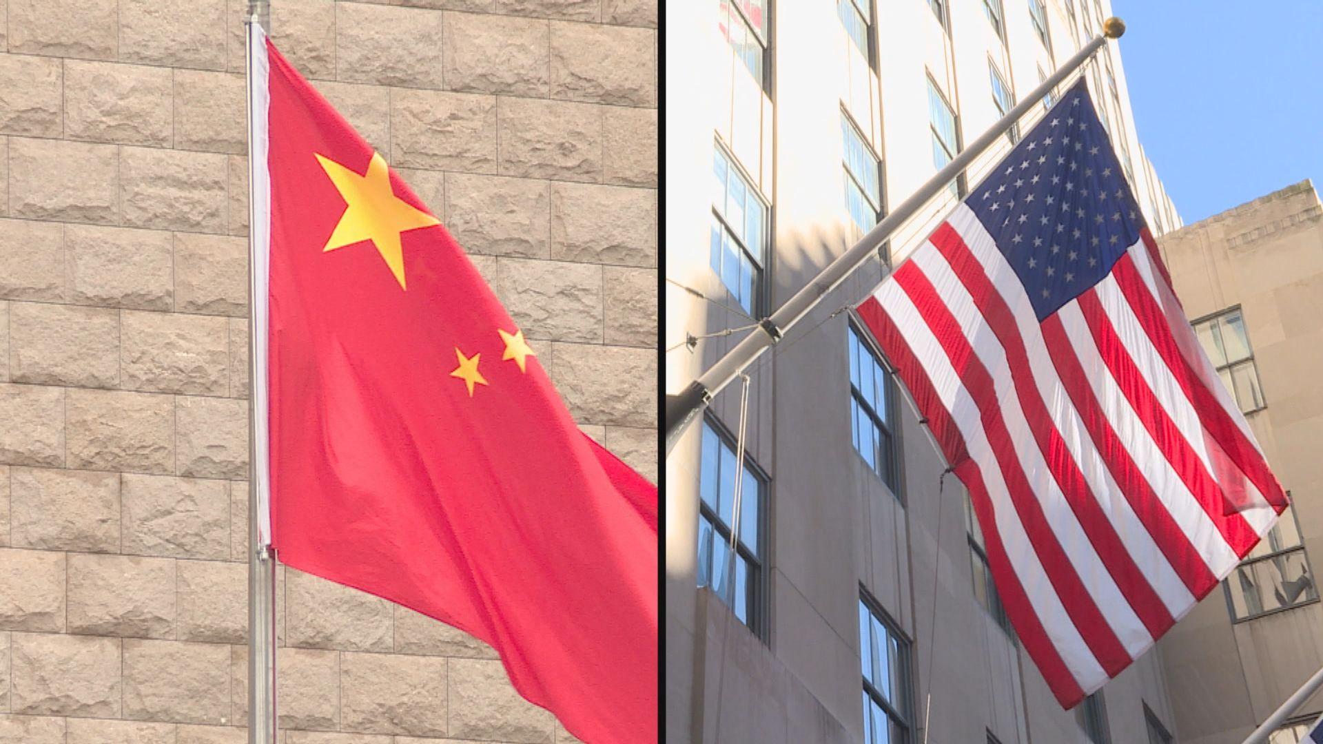 白宮經濟顧問:香港局勢或影響中美貿易談判
