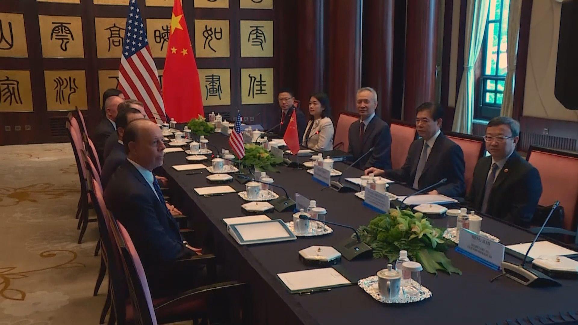 中美於華盛頓展開副部級貿易磋商