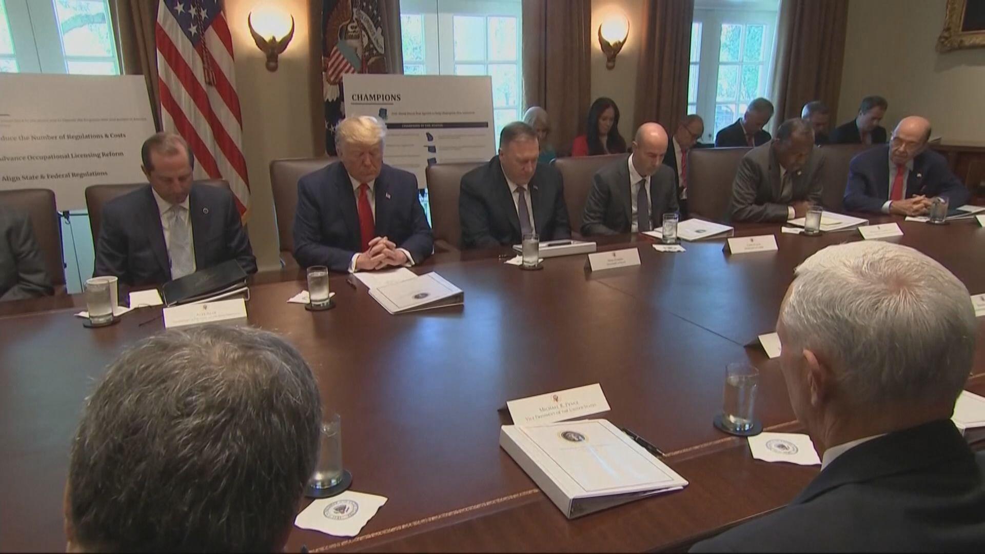 特朗普:與中國的首階段貿易協議進展順利