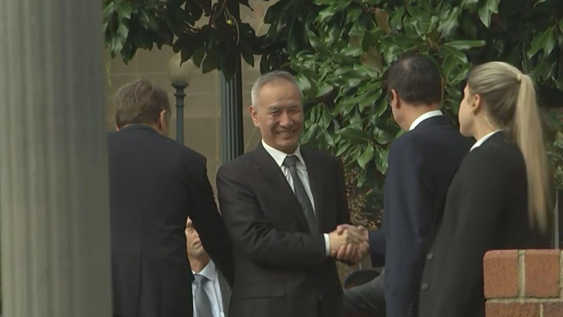 中美新一輪高級別經貿磋商展開