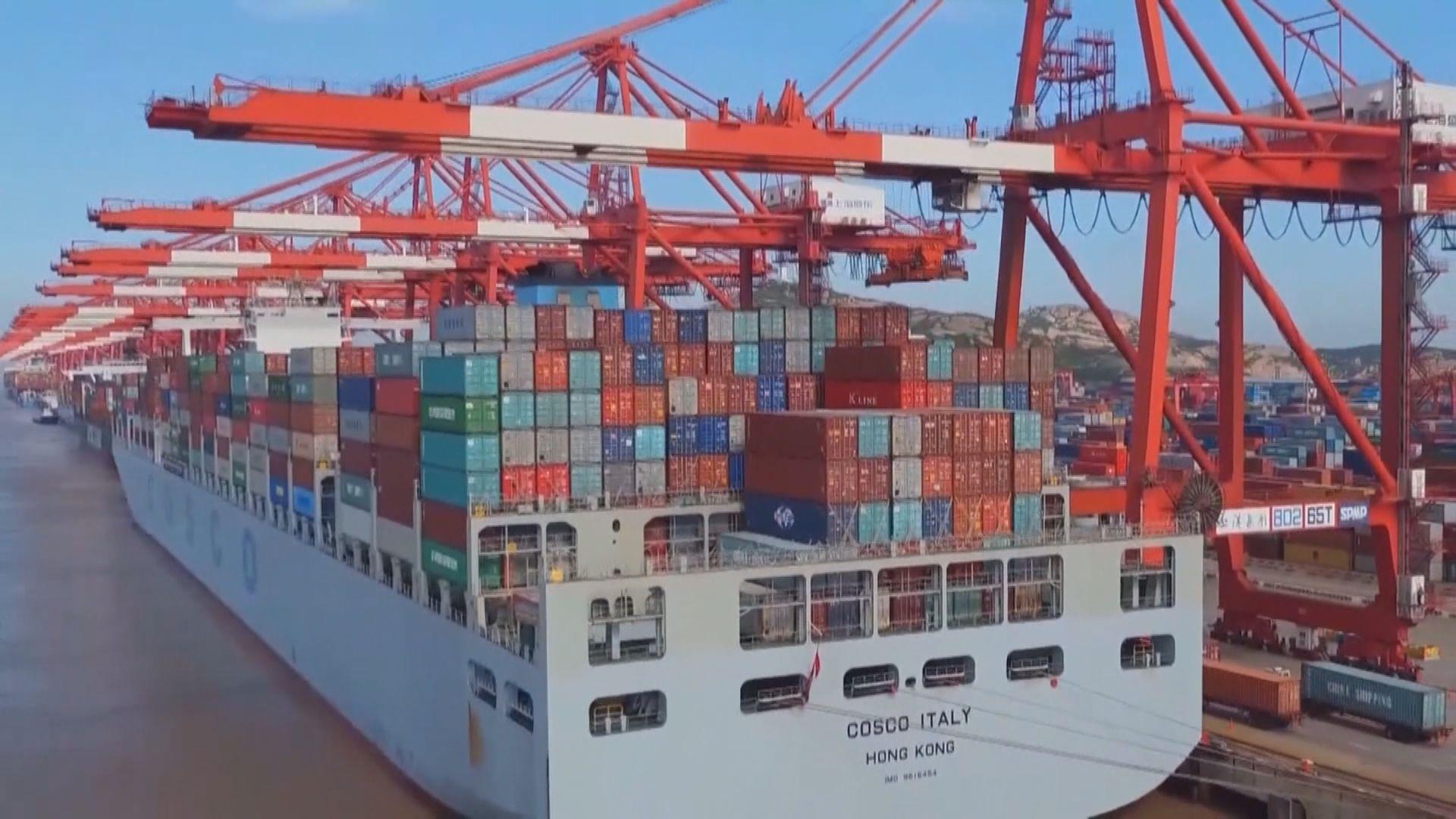 《南華早報》:美國或推遲12月對華新關稅