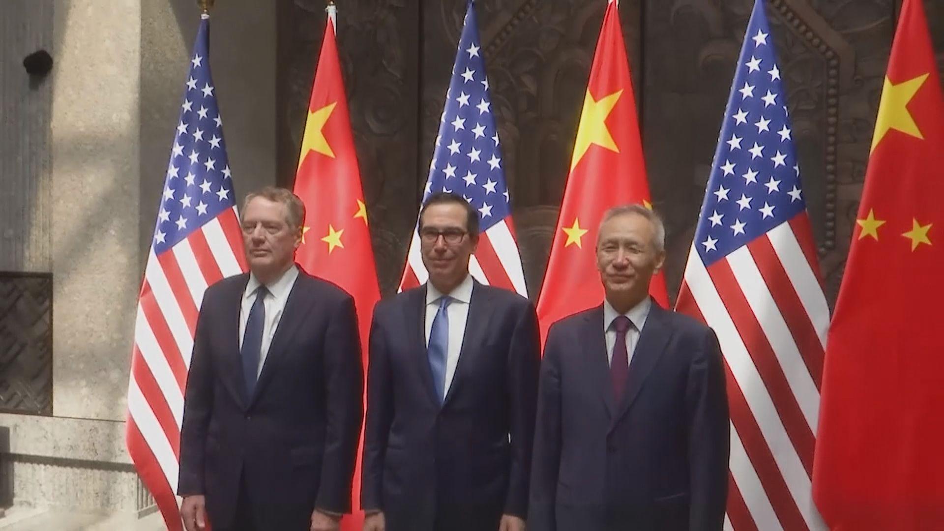 外媒:中美計劃推遲下周日對華新關稅