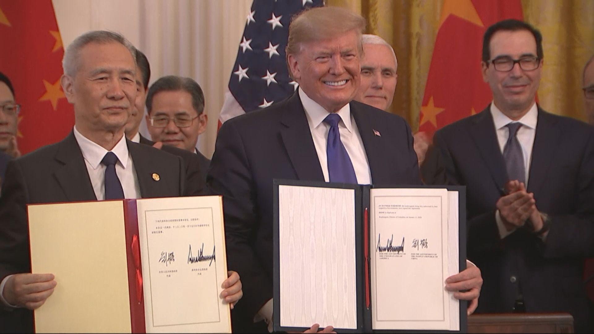中美代表於美國簽署第一階段貿易協議