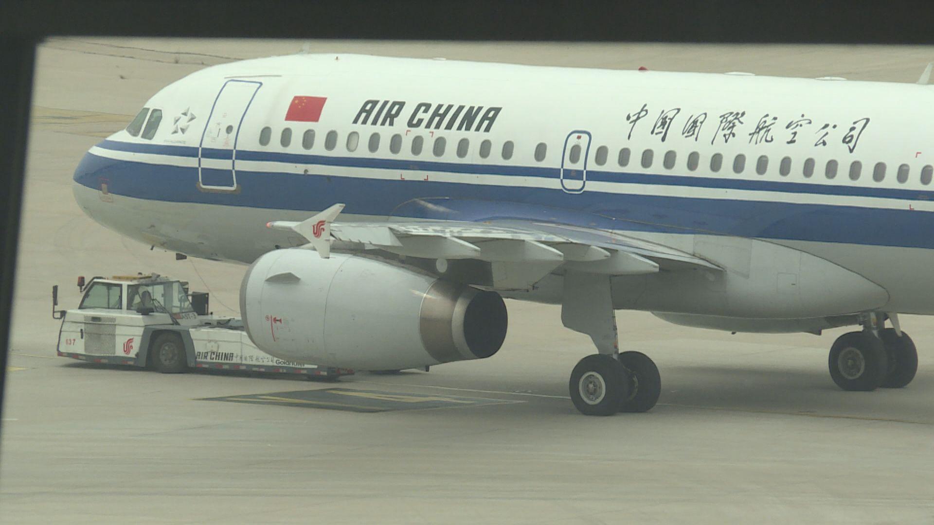 美國運輸部宣布本月16日起禁止中國民航客機前往美國