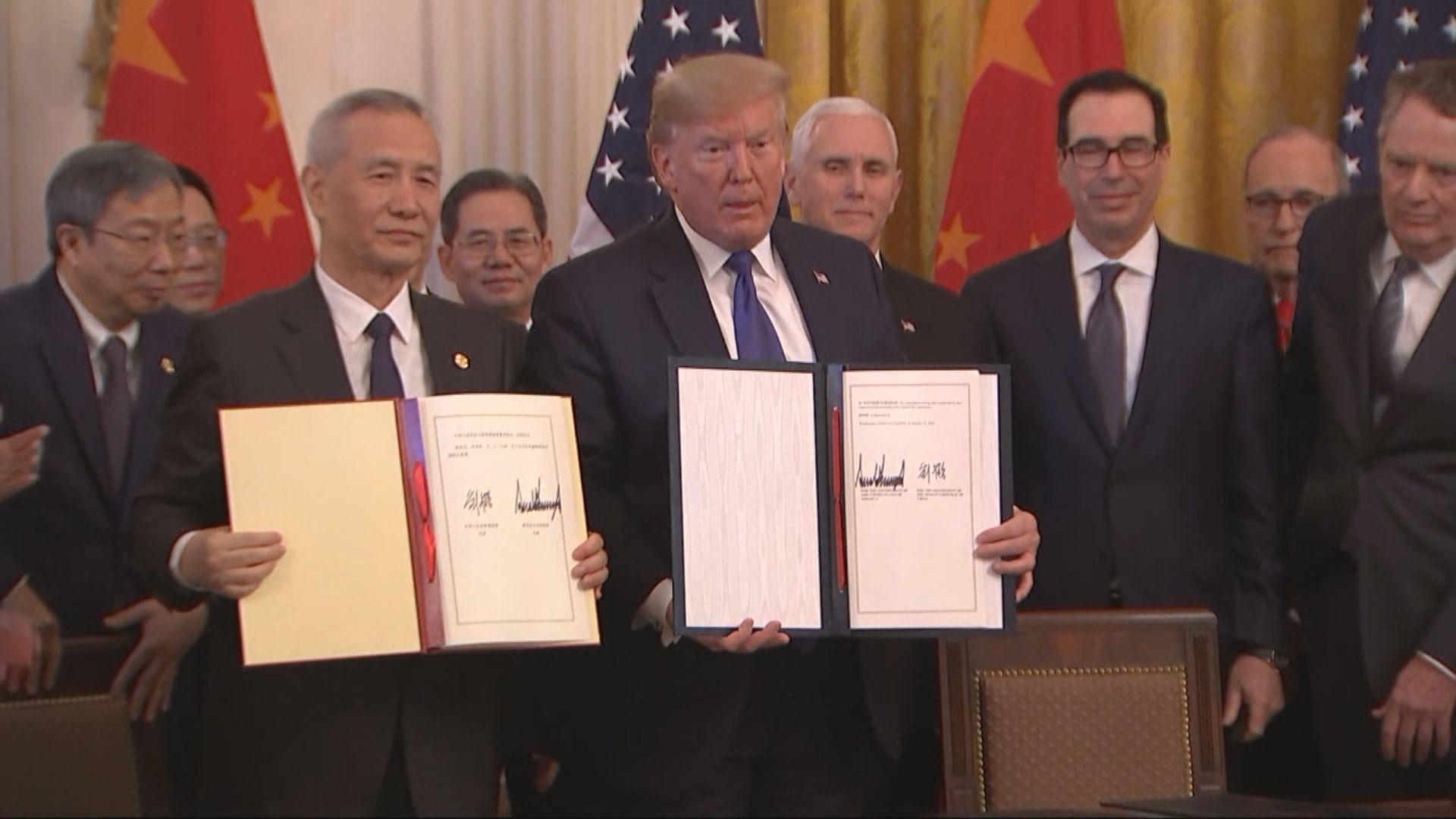 特朗普:美中關係因疫情嚴重受損暫不考慮第二階段貿協