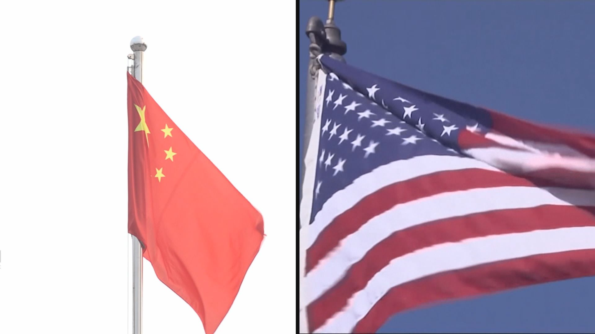 外電:中美貿易協議評估會議將推遲 未定新日期