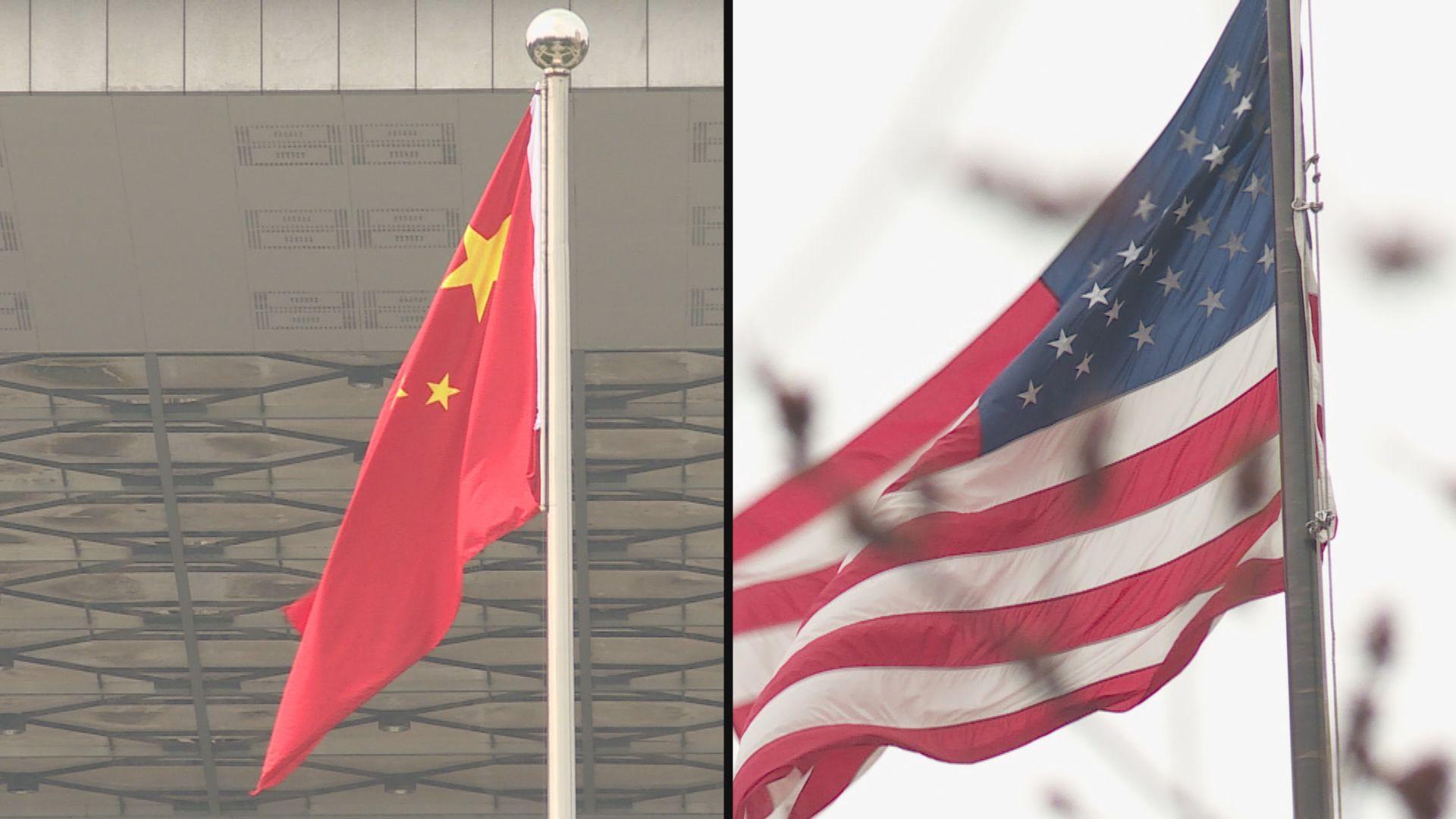 中美高級別貿易會談並未取消 據報很快召開