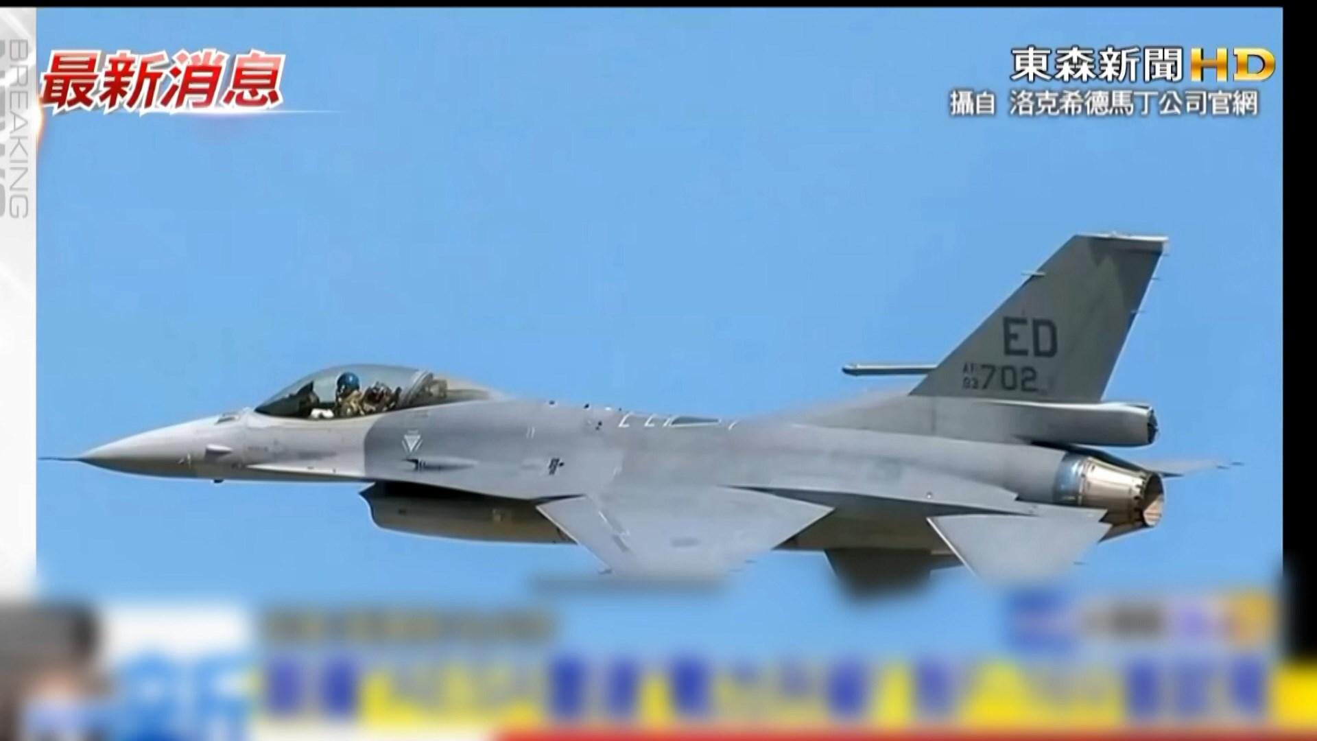 台灣否認美國擱置對台軍售