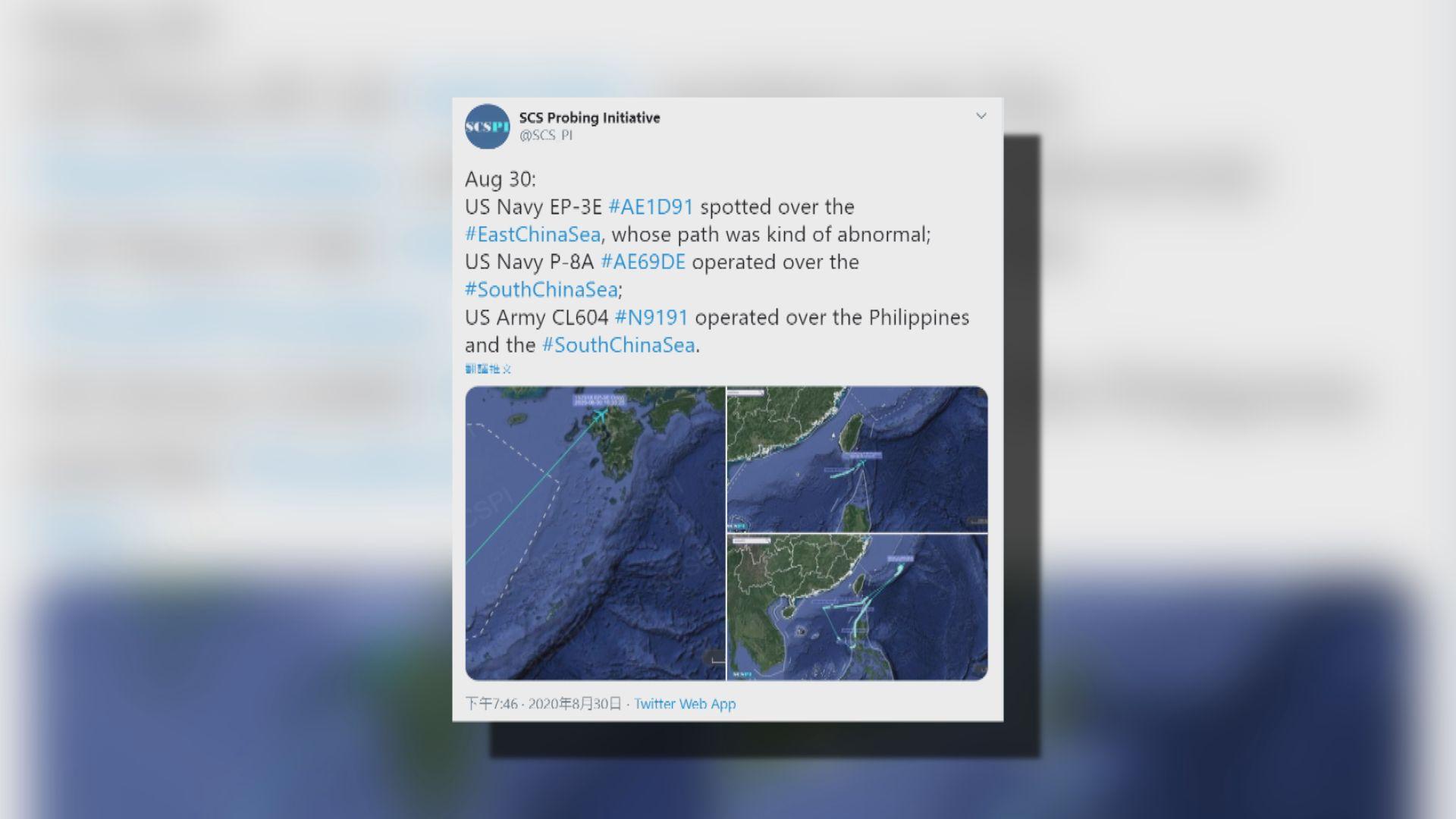 環時社評:若美軍機由台灣起飛屬實 台海戰爭就此打響