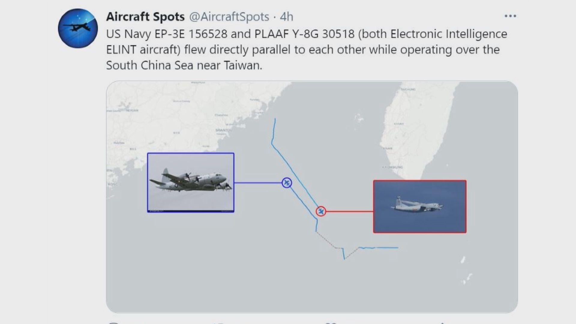 據報中美偵察機同時現身台灣西南空域