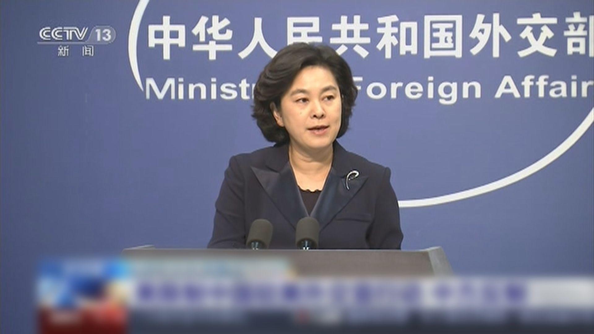 美國對中國使領館人員設限惹報復
