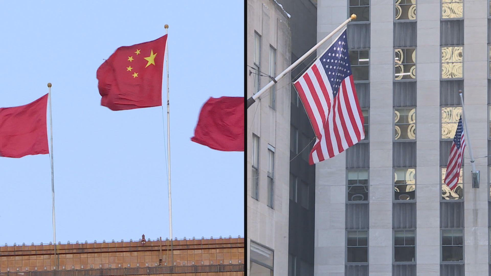 中方:對參與對台軍售美企等實施制裁