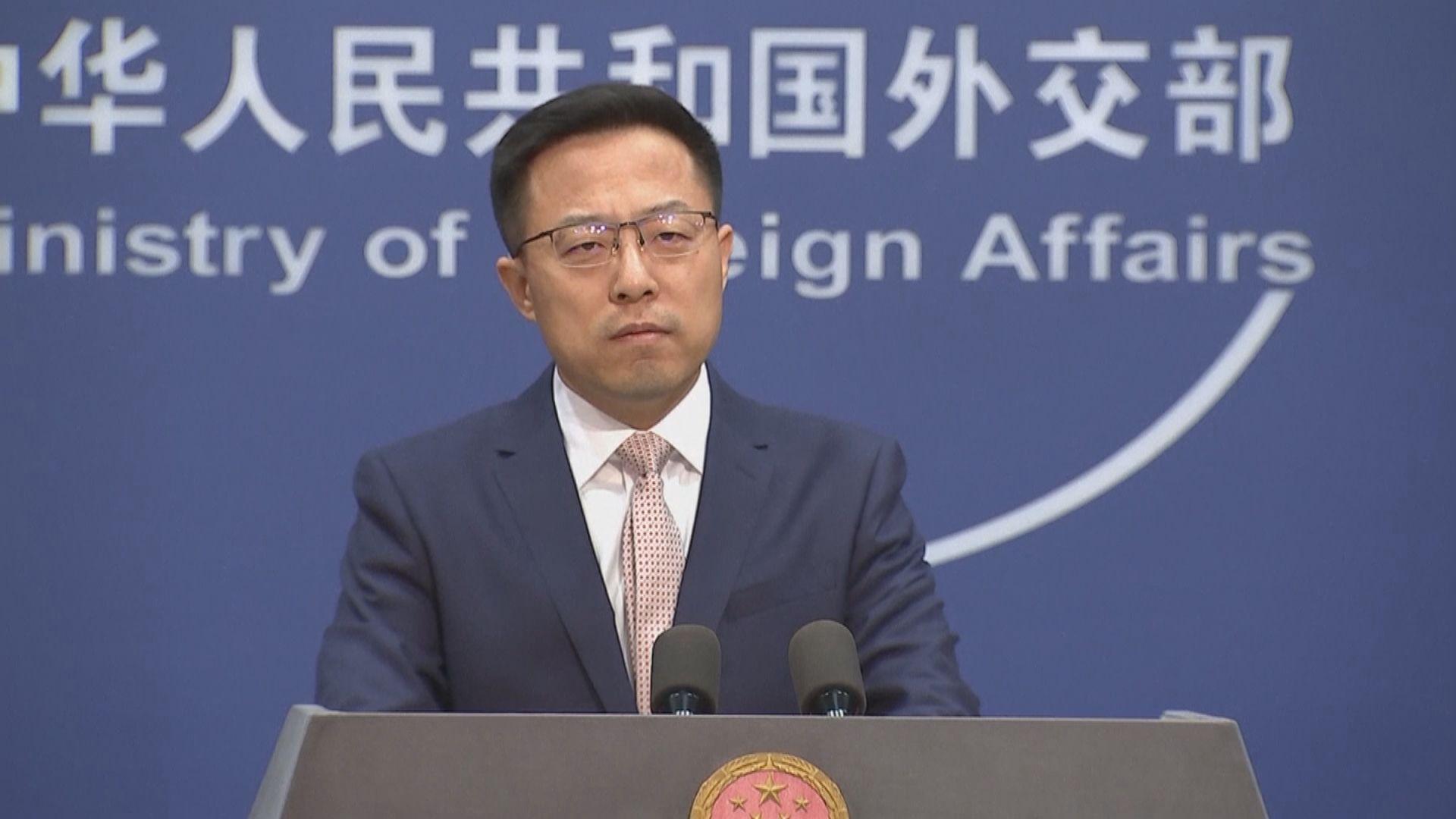中方:為維護國家利益 會對參與對台軍售美企實施制裁