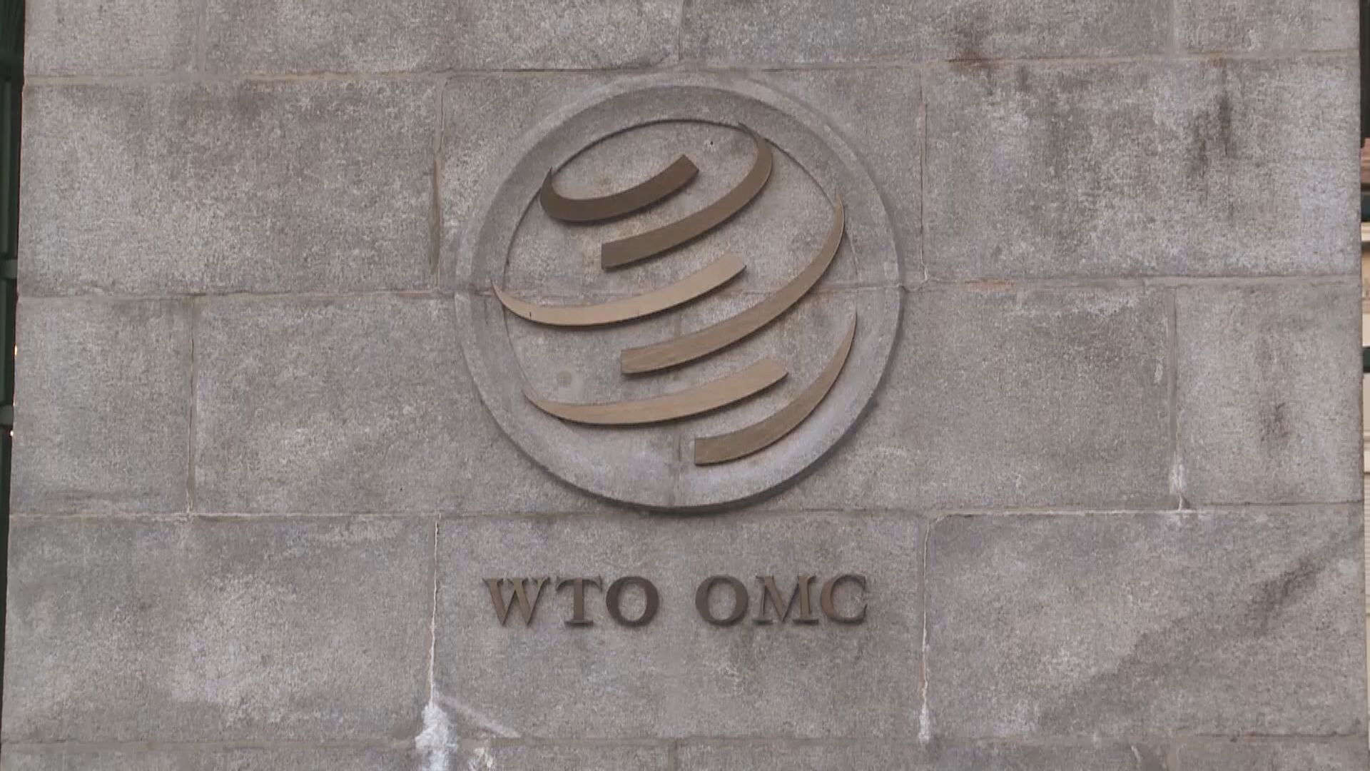 世貿裁定美國對華反補貼措施違規