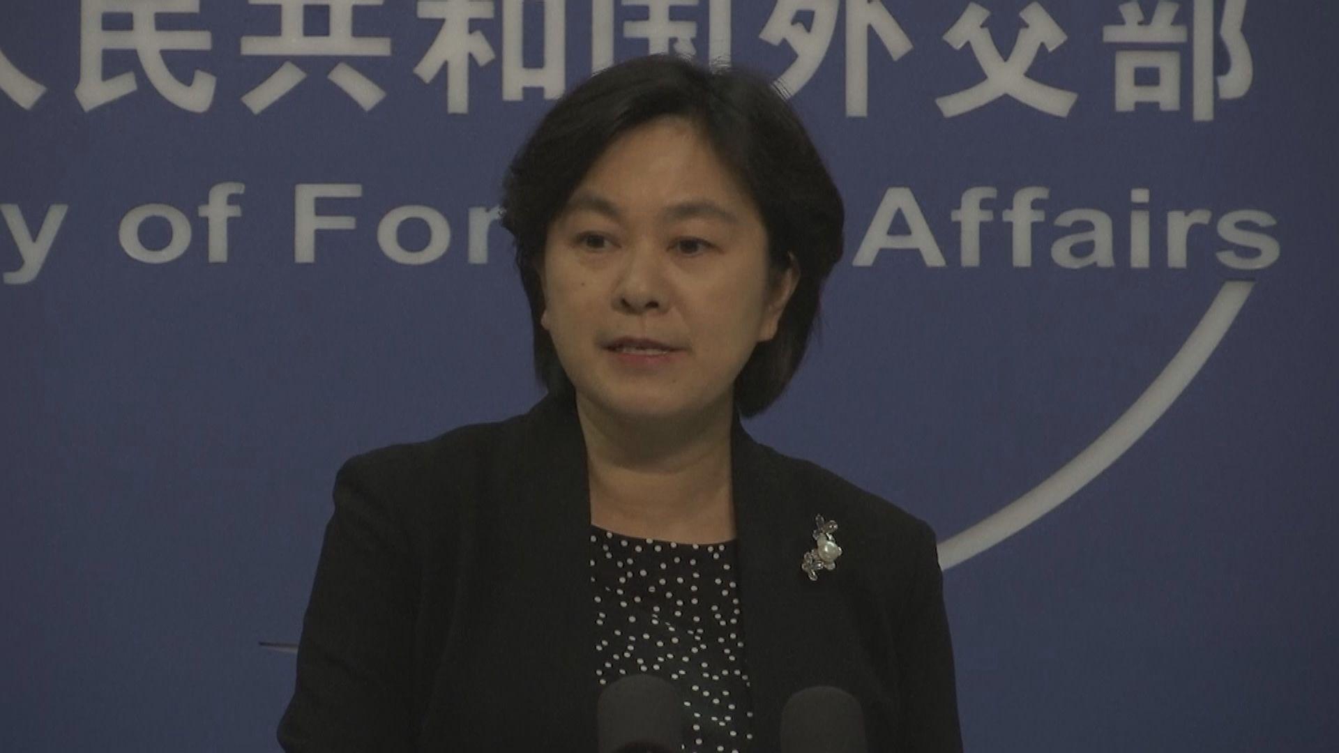 外交部:中國堅持發展中國家定位