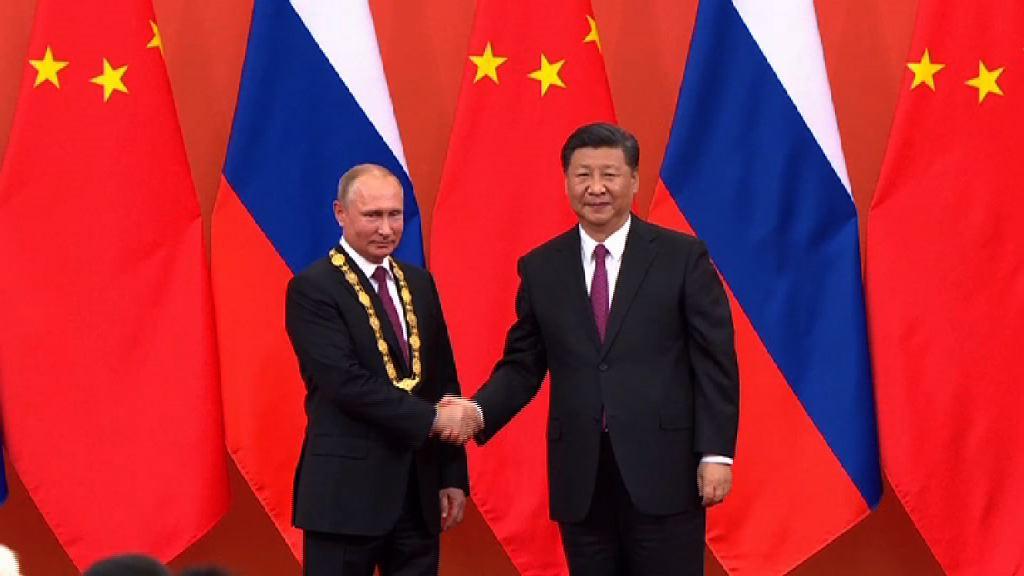分析:特朗普拉攏普京抗中國的如意算盤打不響