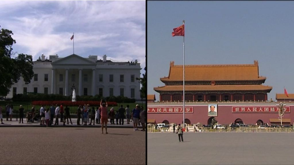 外電:中美高層貿易磋商已暫停