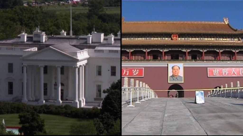 外媒:中國正研究對美採取關稅外的報復措施