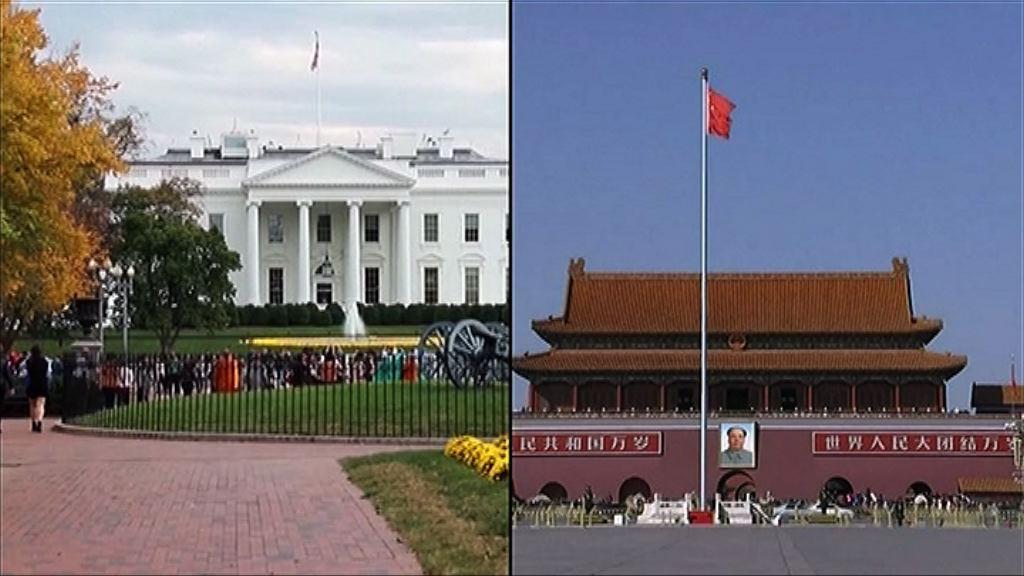 【中美貿戰升級】倘美追加關稅!中方:將「強力反制」