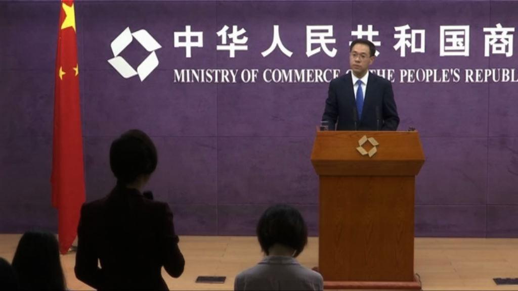 【率團訪美】劉鶴:中美經貿關係本質上互利共贏