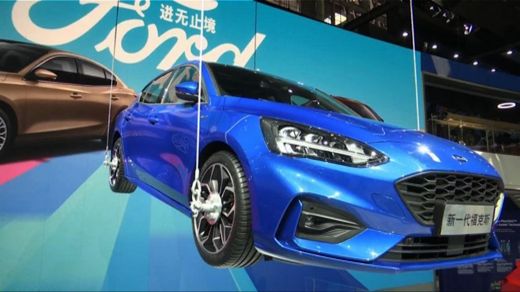 【中美關稅戰倒數】中方汽車等818種產品首當其衝