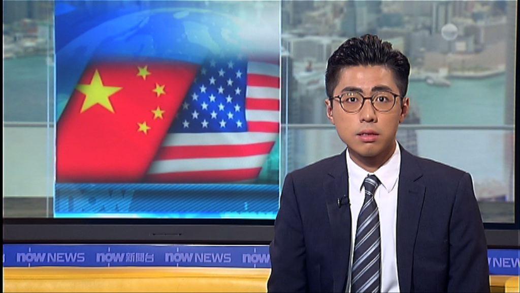 報道:美國計劃縮短中國人簽證有效期