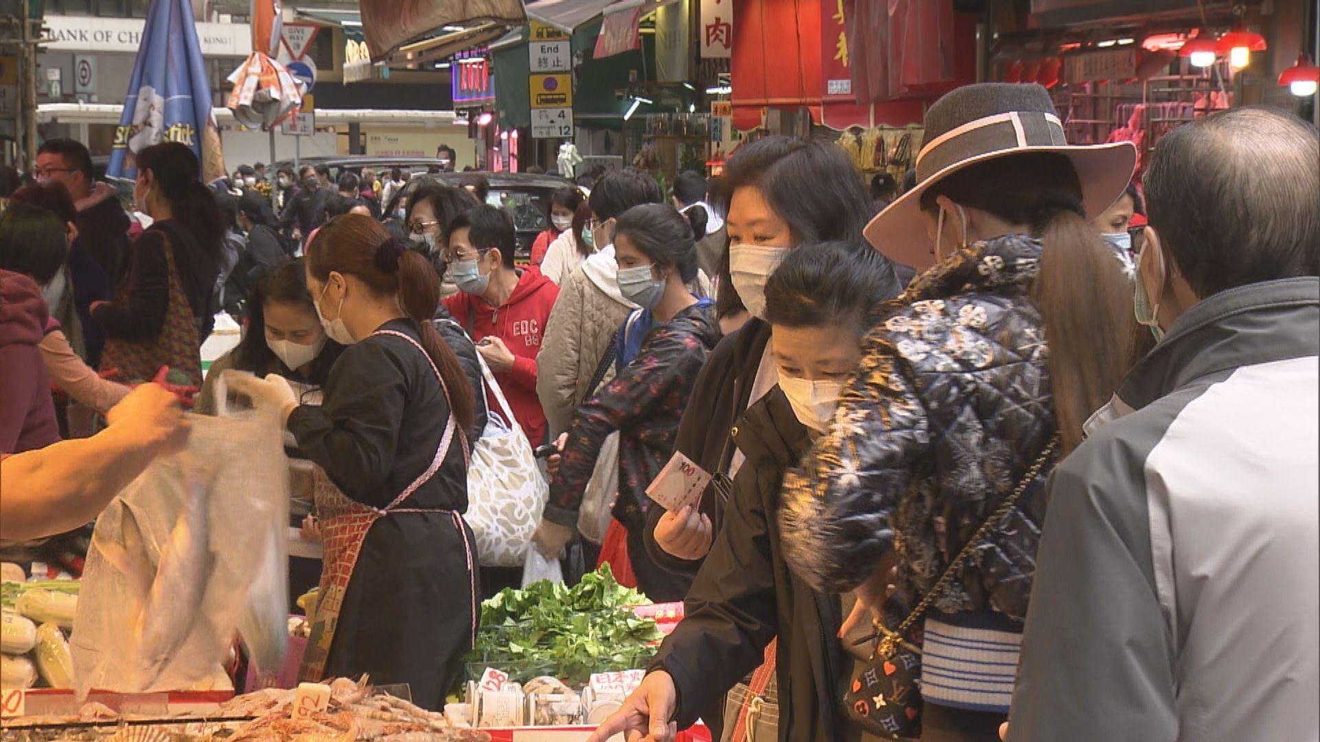 【年三十晚】疫情下巿民留家吃團年飯 街巿迫滿人