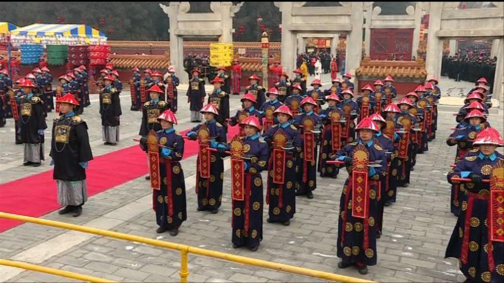 北京地壇廟會祭地儀式祈求國泰民安