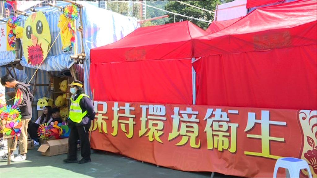 食環署圍起青政及民族黨年宵攤檔
