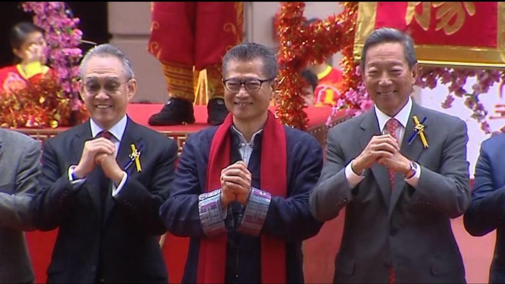 陳茂波主持賀歲馬開幕儀式