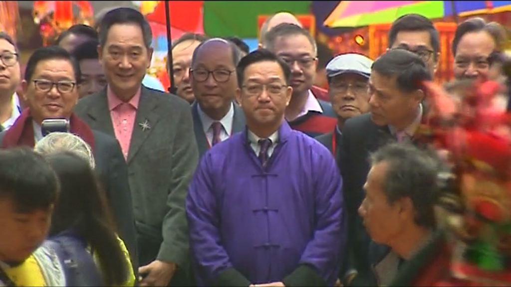 鄉議局劉業強為香港求得中籤