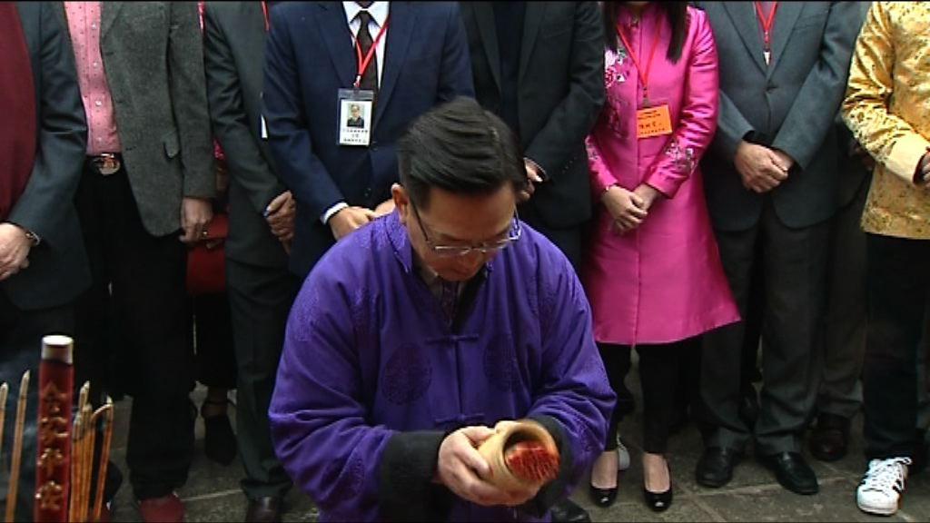 劉業強為香港求得21簽中簽 解曰家宅興旺