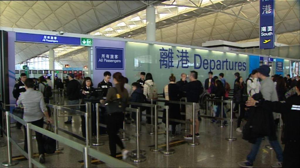 大批市民外遊度歲 旅行社稱客量較去年增約一成