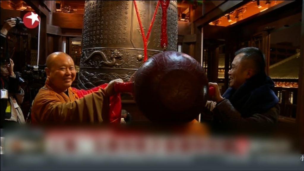 北京上海多家寺廟敲鐘祈福
