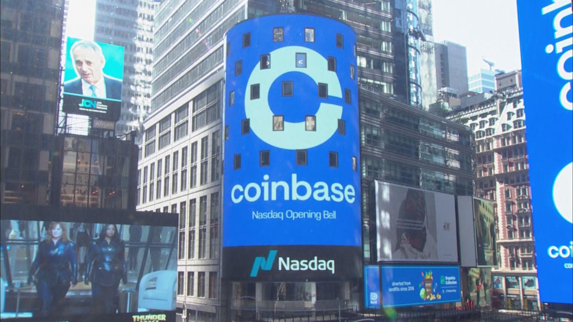 德意志交易所將於周五把Coinbase股票除牌